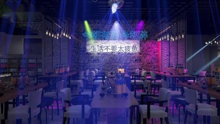 清音,音乐酒吧,强势入驻东明县,即将华丽亮相,万众期待!