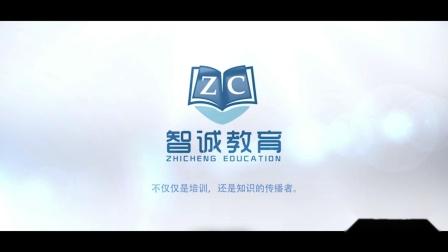 【智诚教育】李中生:互联网营销实战培训