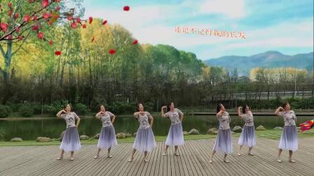 广西柳州彩虹健身二队(一开始说陪你到老的人现在他还在吗)编舞-花与影