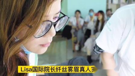 东莞正规教学的纹眉纹绣培训学校在哪里_广州纹绣学院