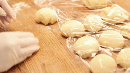 君焙G1厨师机食谱教程:墨西哥面包