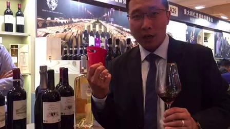 布莱依丘有机葡萄酒