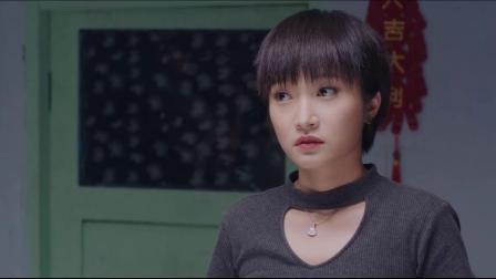 二龙湖爱情故事 2020:艾晴晴爱情终结者