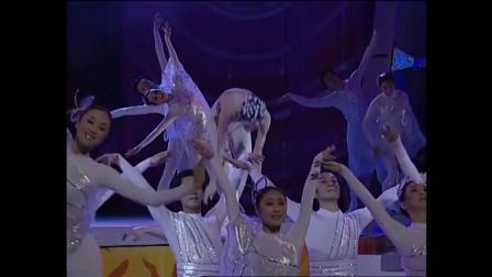 化蝶|杂技舞蹈(2003央视春晚)_武汉市邮政艺术团 表演