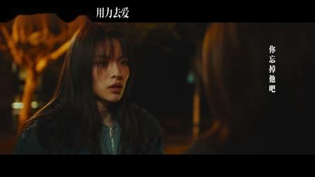 电影《八月未央》献唱主题曲《陪着你就是陪着我自己》MV