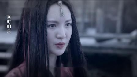 秦时明月:赤练开始专攻施毒术,终于将对她起了歹心师傅打败