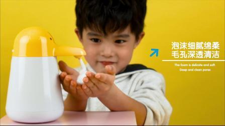 小顽鸭自动感应语音洗手机泡沫洗手液机儿童家用