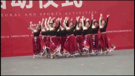 忻州市心之韵舞蹈队-舞蹈《吉祥》