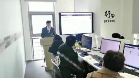 濮阳千云教育电脑短期培训办公软件学习电脑速成