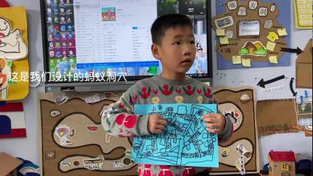 """瓯海区仙岩中心幼儿园""""蚂蚁历险记"""""""