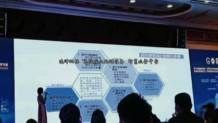 达泽环保参加第八届全国绿色医院建设与后勤管理大会,将不断迭代改进医疗污水设备,推进健康中国建设!