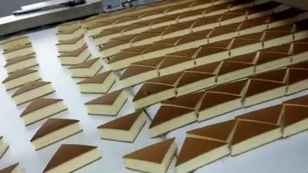 cake Ultrasonic cutting