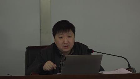 尚志市医保基金监管警示教育暨《条例》业务培训会议