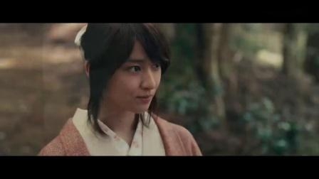 【游侠网】《浪客剑心最终章》宣传片2