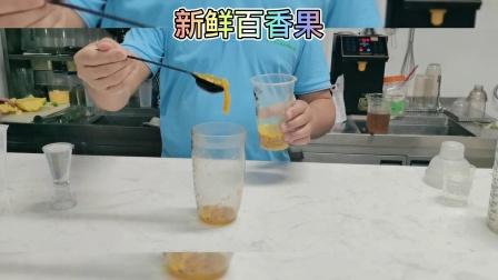 绿叮当奶茶原料糖浆老盐百香果芒果草莓柠檬茶网红饮品做法教程古力食品.MP4