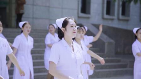 庆阳市西峰区人民医院《洗手舞》