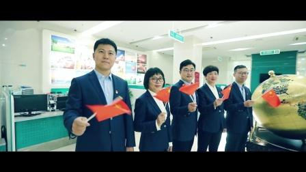 《歌唱祖国》 中国农业银行常州钟楼支行献礼建党100周年