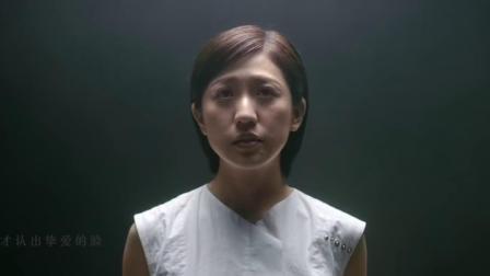 《三生所愿》官方MV•罗忆诗Yise•中国星有声主题小说《终难忘》片尾曲