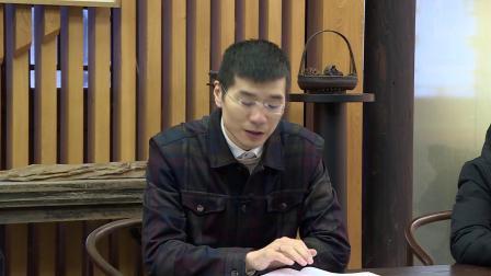 第5课:中国古代木结构建筑的创立——王安石变法与《营造法式》