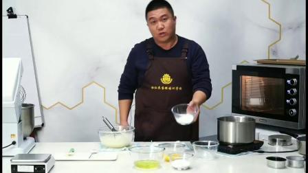 杭州蛋糕培训学校 轻芝士蛋糕制作技术