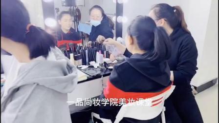 郑州化妆培训学校,培训化妆哪里好?