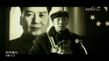 铁人(2009)