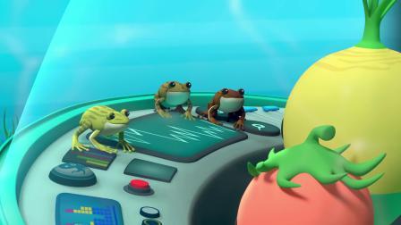 海底小纵队与海陆蛙 第5集