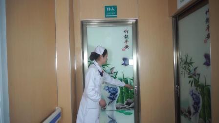 江华瑶族自治县人民医院入院宣教