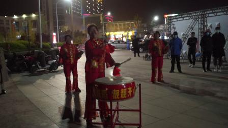 山东青岛莱西市靓靓开心锣鼓舞蹈队