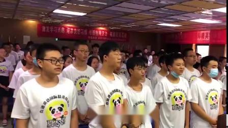 2021重庆涪陵区英语夏令营,小升初在线英语,思维导图,为什么这些孩子比你优秀