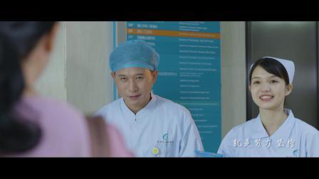 贵港市人民医院达芬奇手术机器人微电影