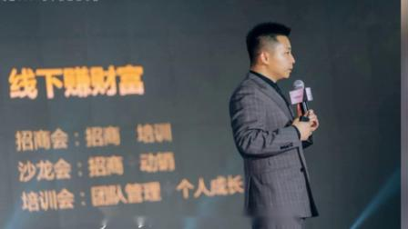 后疫情时代 呦蓝王明峰坚持产品品质