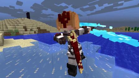 [Minecraft]用时装工坊还原原神里的达达利亚