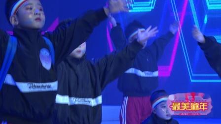 """第七届陕西省""""最美童年""""舞蹈大赛《炫酷男孩》-----七彩果舞蹈艺术培训学校"""
