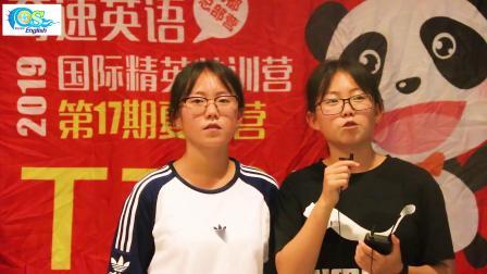 重庆涪陵区英语夏令营,英语培训,英语涨分有效的学习英语,快速记忆单词?