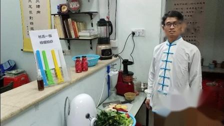 鲜榨蔬果汁原汁机榨汁教学