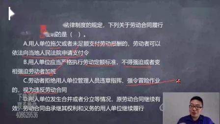 中华会计网校课程视频