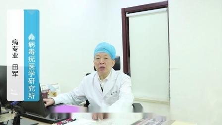 男性尿道口鸡冠状尖锐湿疣症状图片