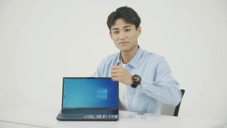 《设计师篇》微软系统