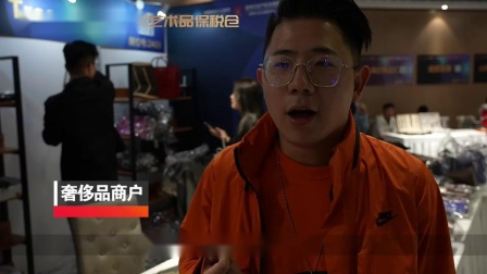 汴梁视频 中原首届奢侈品展销会在河南开封完美收官