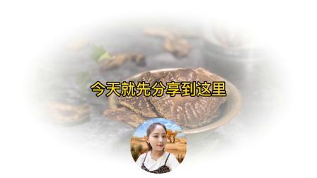 肉苁蓉 阿拉善野生肉苁蓉一克多少钱?艳滋堂