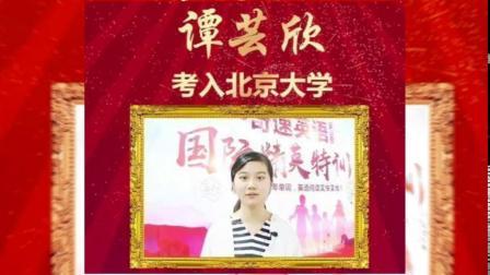 重庆涪陵区英语夏令营,中考高考英语突击,英语涨分有效的学习英语,快速记忆单词?