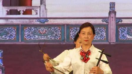 鹿城区红色经典现代京剧演出 京胡齐奏《小开门,大拜门》温州市业余京剧团