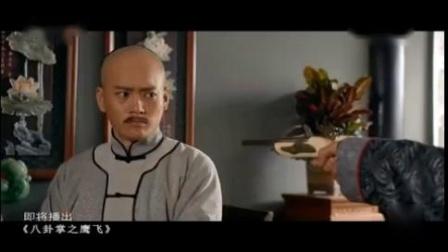 八卦掌之鹰飞(2020)