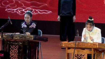 """《令》扬琴齐奏-潇湘竹韵-""""雅韵中南""""·高雅艺术进校园"""