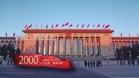 建党100周年大事记