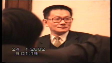 2002宣传系统WTO知识培训班