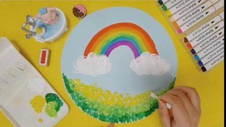 创意美术-彩虹.MP4