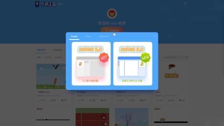 乐码王国||【少儿编程】Scratch图形化编程系列课第三课——《老鹰抓小鸡》上