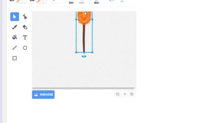 乐码王国||【少儿编程】Scratch图形化编程系列课第三课——《老鹰抓小鸡》下